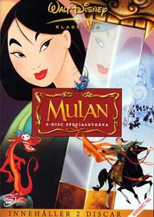 Disney Klassiker 36 - Mulan (2-disc)