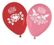 Elena från Avalor Ballonger, 8 st, Röd/Rosa