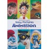 Sony Pictures Animation Volume 1 Box (5-disc)