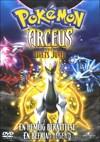 Pokémon: Arceus och livets juvel