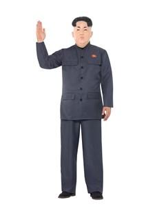 Pohjois-korealainen Diktaattori Naamiaisasu, MEDIUM