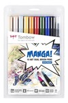 Tombow ABT Dual Brush 10 kpl Manga Shonen