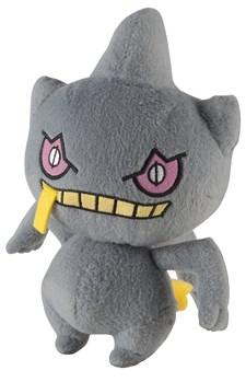 Banette, bamse, 20 cm, Pokémon