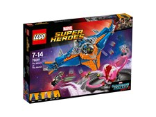 The Milano mot The Abilisk, LEGO Super Heroes (76081)