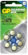 Kuulolaiteparisto ZA675 sinkki, ilma 1,4V 6 kpl