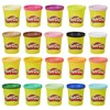 Super Color Pack Play-Doh