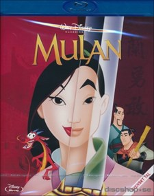Disney Klassiker 36 - Mulan (Blu-ray)