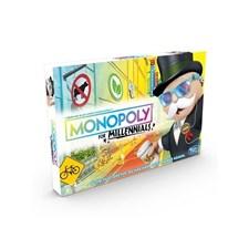Monopoly Millennial Edition (SE)