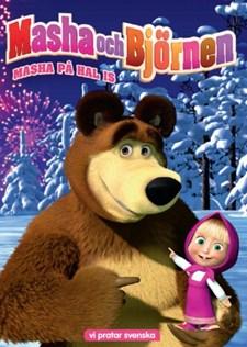 Masha och Björnen 2 - På hal is