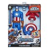 Avengers Titan Hero Blast Gear Captain America Actionfigur