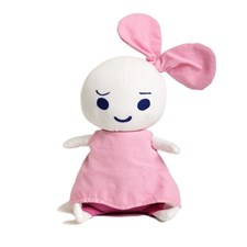 Kosedyr, Rosa dukke