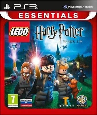 harry potter dataspel gratis