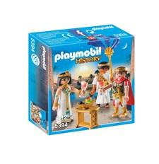 Caesar ja Kleopatra, Playmobil History (5394)