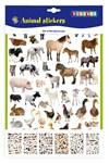 Eläintarrat 300 kpl