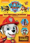 PAW Patrol - Säsong 2: Vol 8 - Den försvunna valrossen & andra äventyr